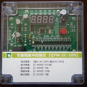 脉冲控制仪
