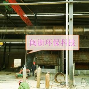铝业环保设备制造中