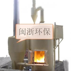 南昌垃圾焚烧炉